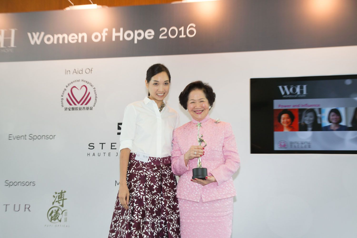 8 Women To Know From The 2016 Women of Hope Awards
