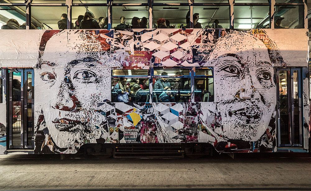 Street Art on Trams: HOCA Presents Debris by Vhils
