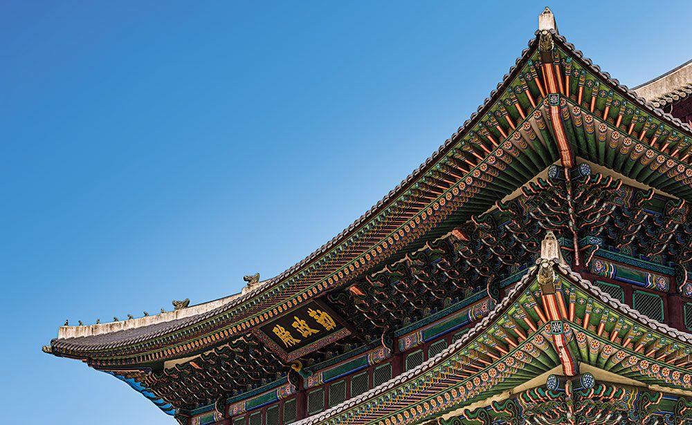 Spotlight on Seoul