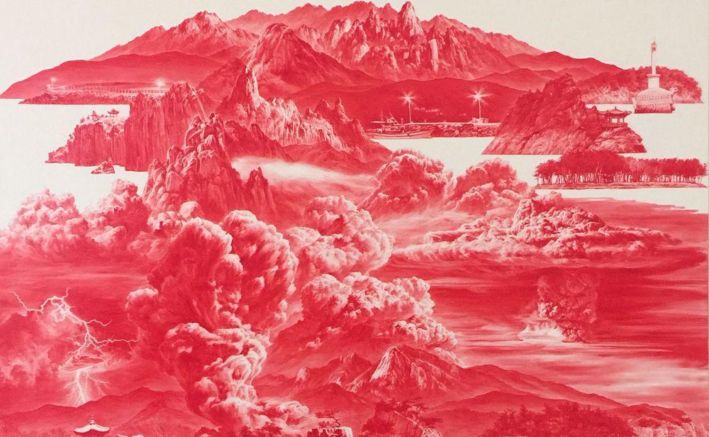 The Artistic Interpretation of Korea's Natural Splendor: Contemporary Sansuhwa at Pearl Lam Galleries