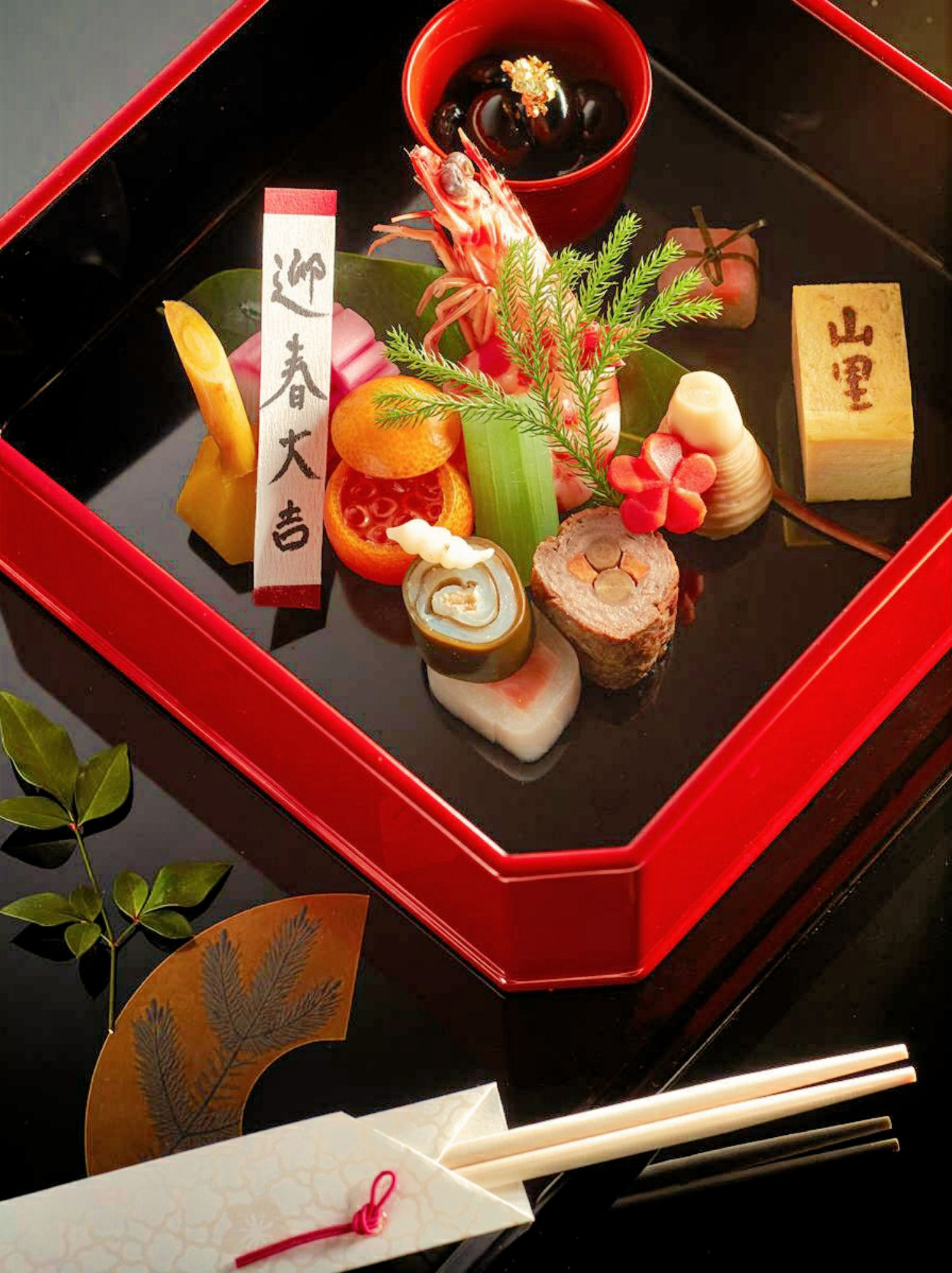 Shinshun Kaiseki Dinner At Yamazato