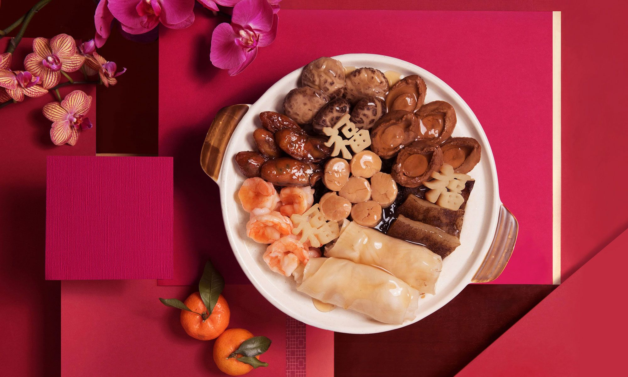 Ring In The Year Of The Pig With Auspicious Delicacies At Dynasty