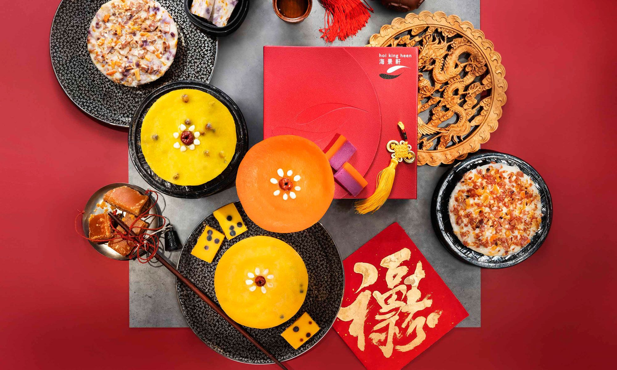Hoi King Heen Presents A Series Of Limited Edition Chinese New Year Puddings
