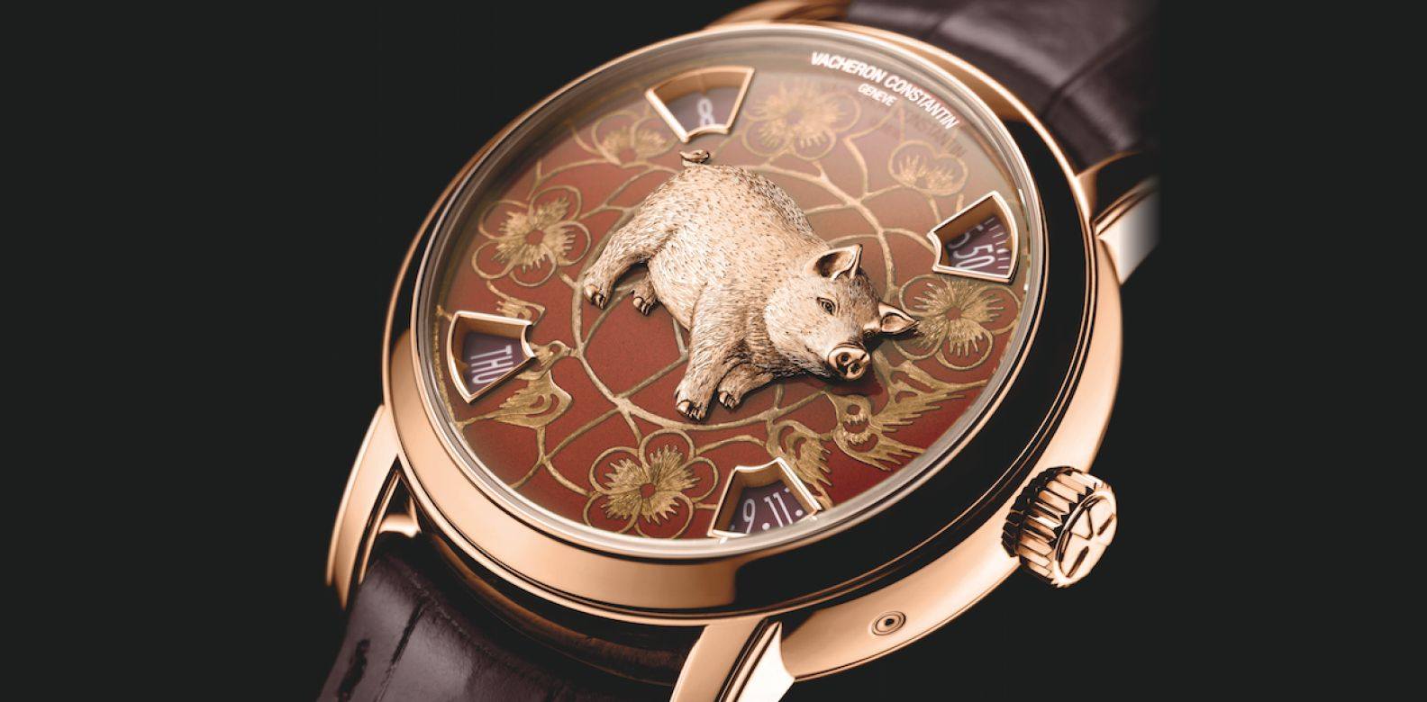 6 Luxury Watches To Welcome The Year Of The Pig