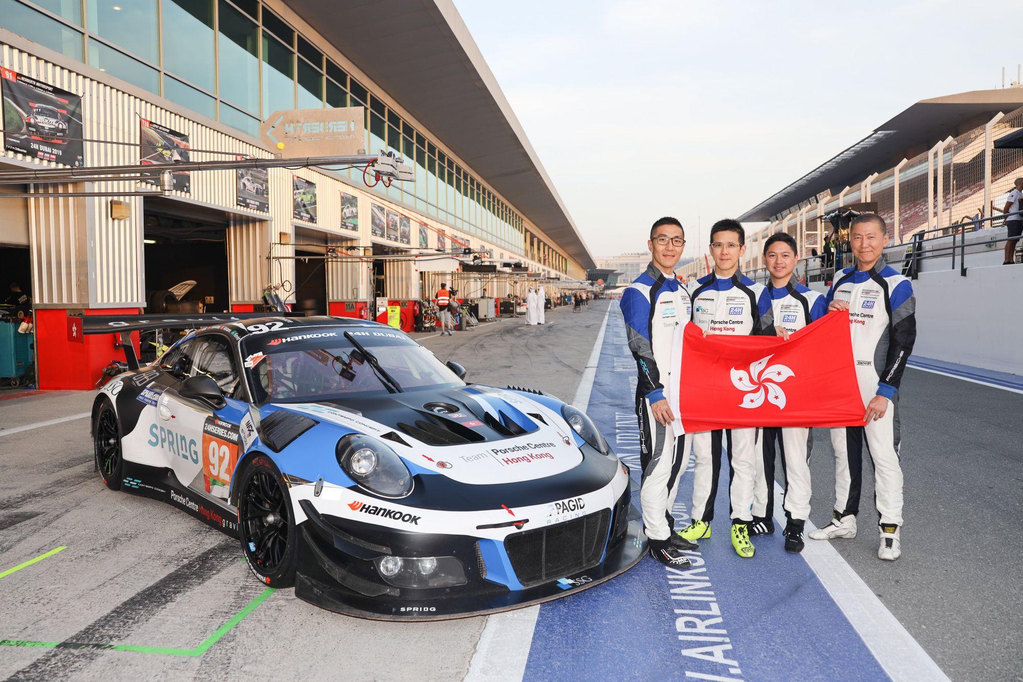Porsche Sponsored The Hong Kong Racing Team For Dubai 24 Hour