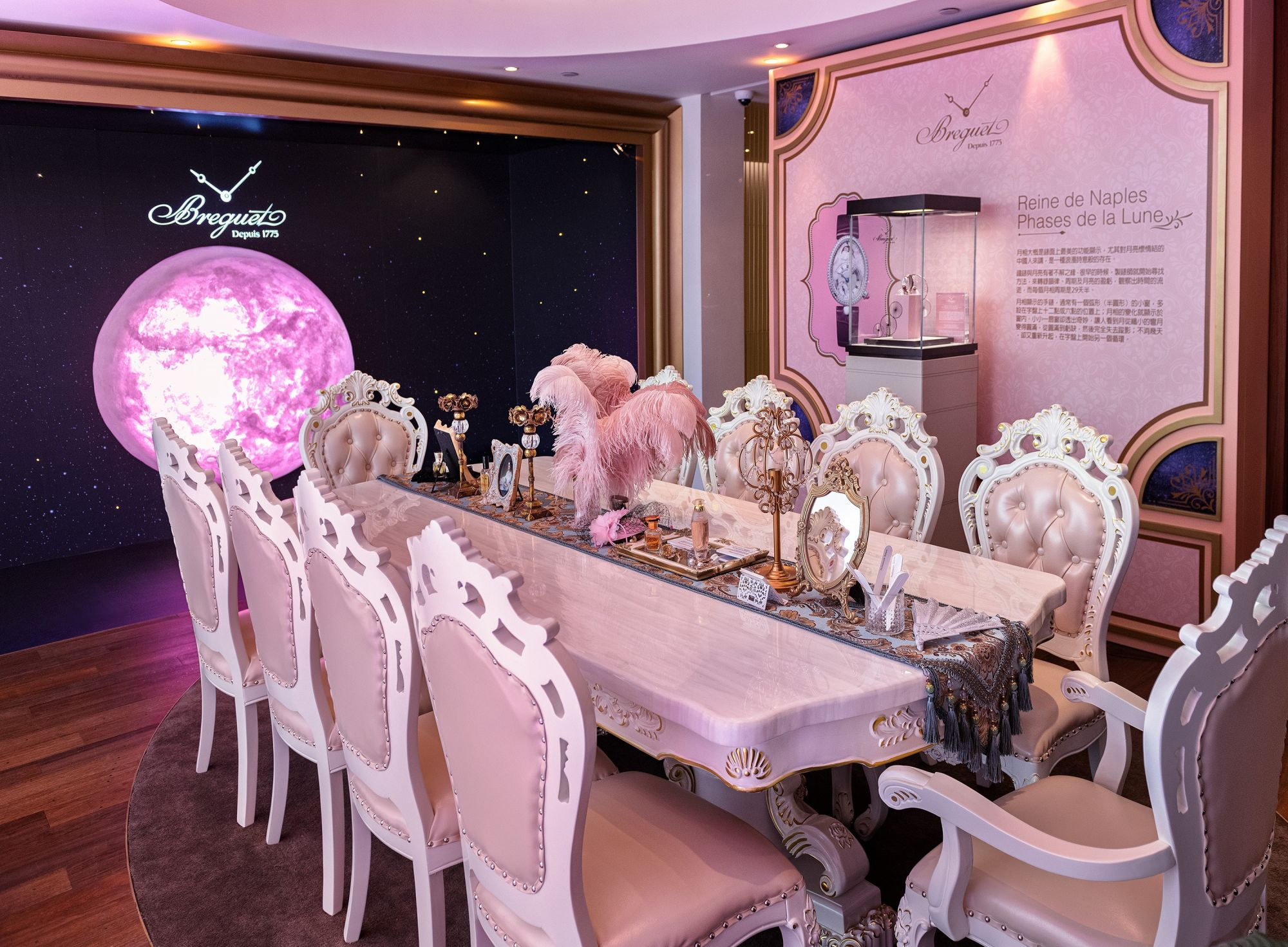Breguet Promises The Royal Treatment For Valentine's Day