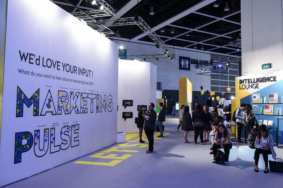 HKTDC MarketingPulse: Asia's Premier Conference Returns On March 20