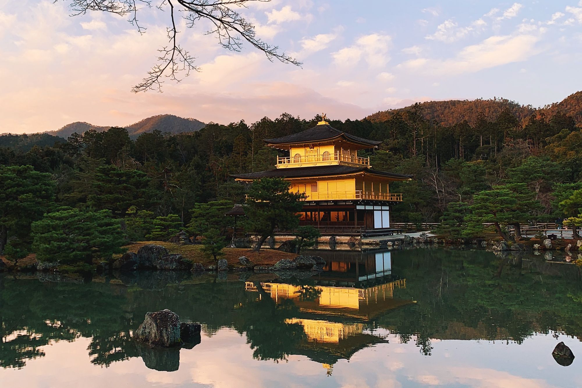A Food Lover's Guide To Kyoto