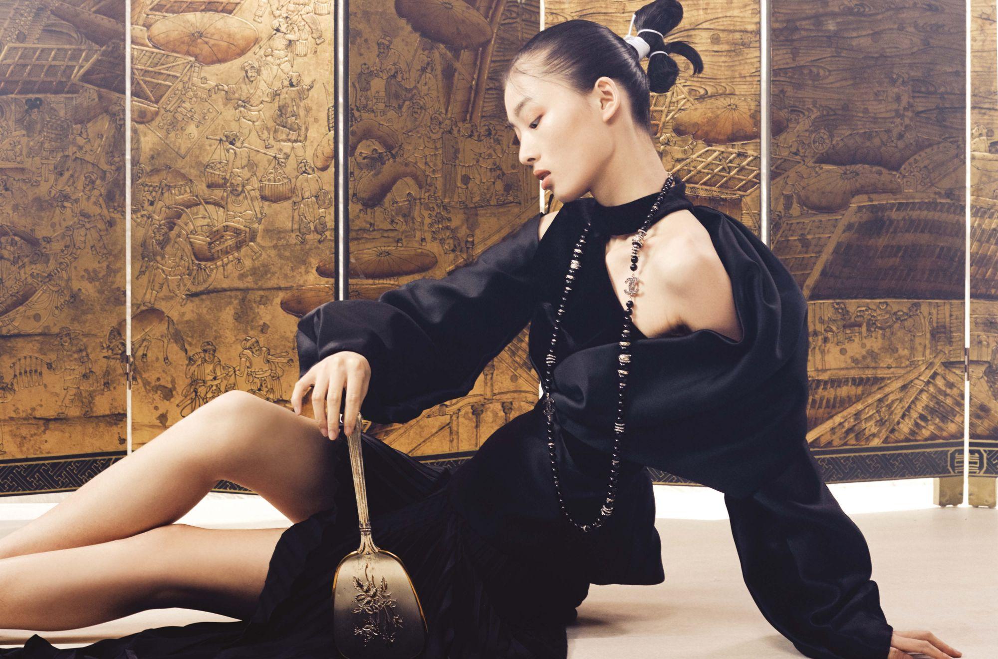 Shop The Shoot: Yin & Yang