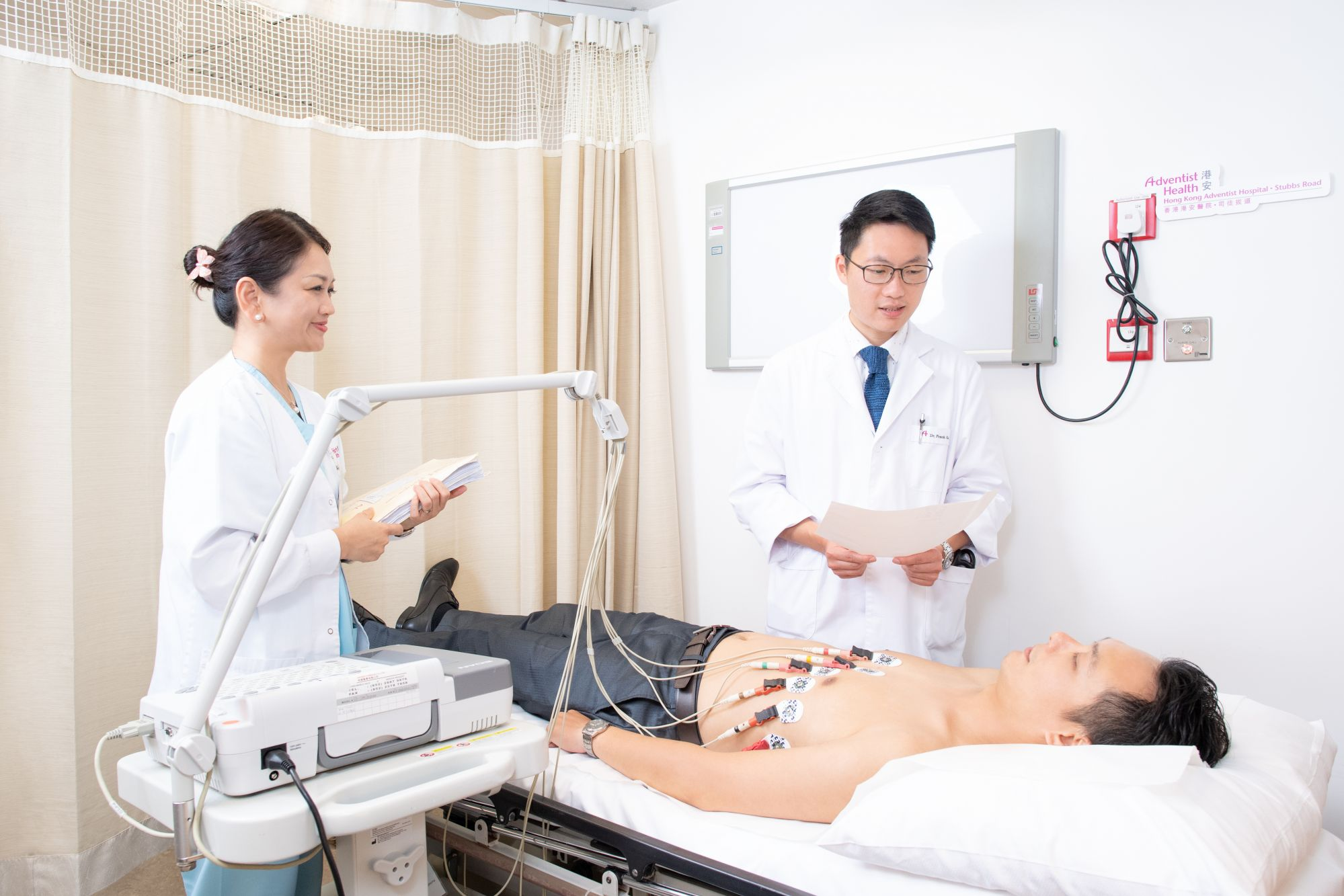Hong Kong Adventist Hospital – Stubbs Road Introduces Rapid Access Chest Pain Clinic