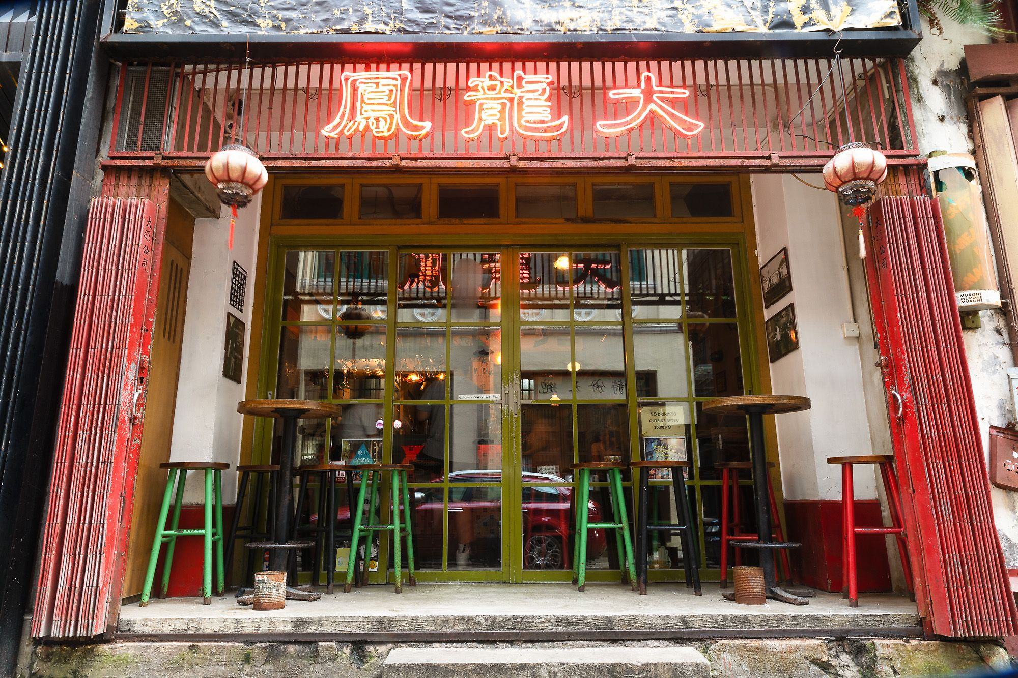 Neighbourhood Guide: Where To Eat, Drink And Shop In Wan Chai
