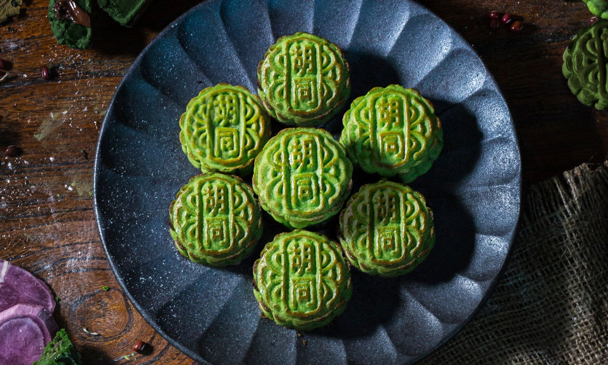 Hutong Launches Matcha Mooncakes And Enlightening Mid-Autumn Dinner