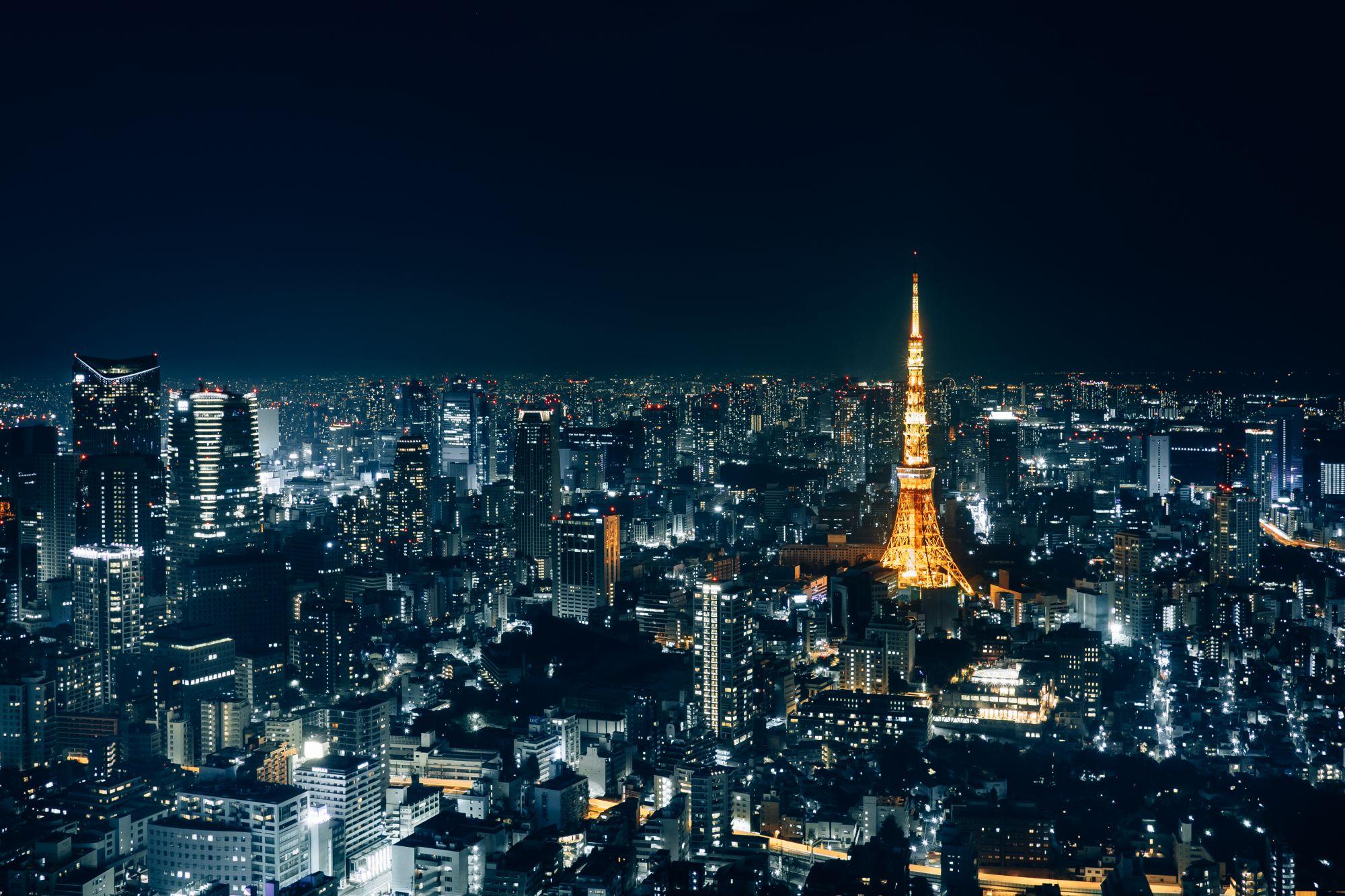 48 Hours In Tokyo, Japan