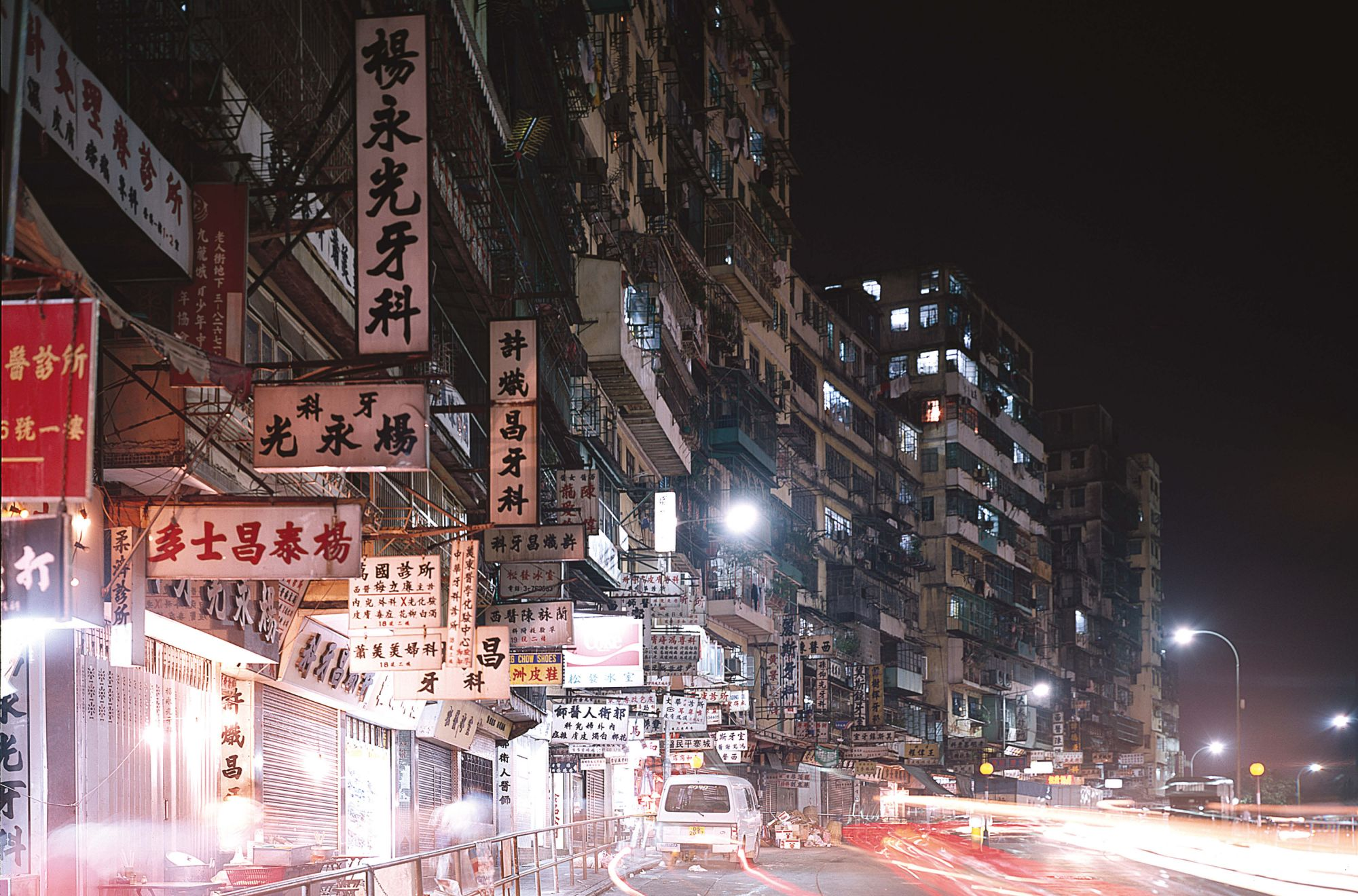 If These Walls Could Talk: Kowloon Walled City As Captured By Photographers Ian Lambot And Greg Girard
