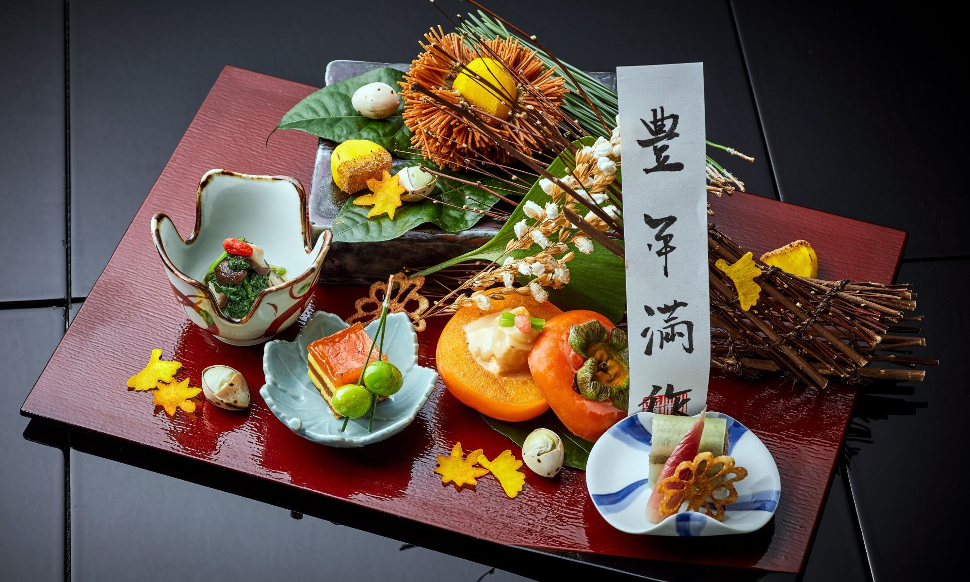 Exclusive Autumn Kaiseki Menu At Hotel Okura Macau's Yamazato