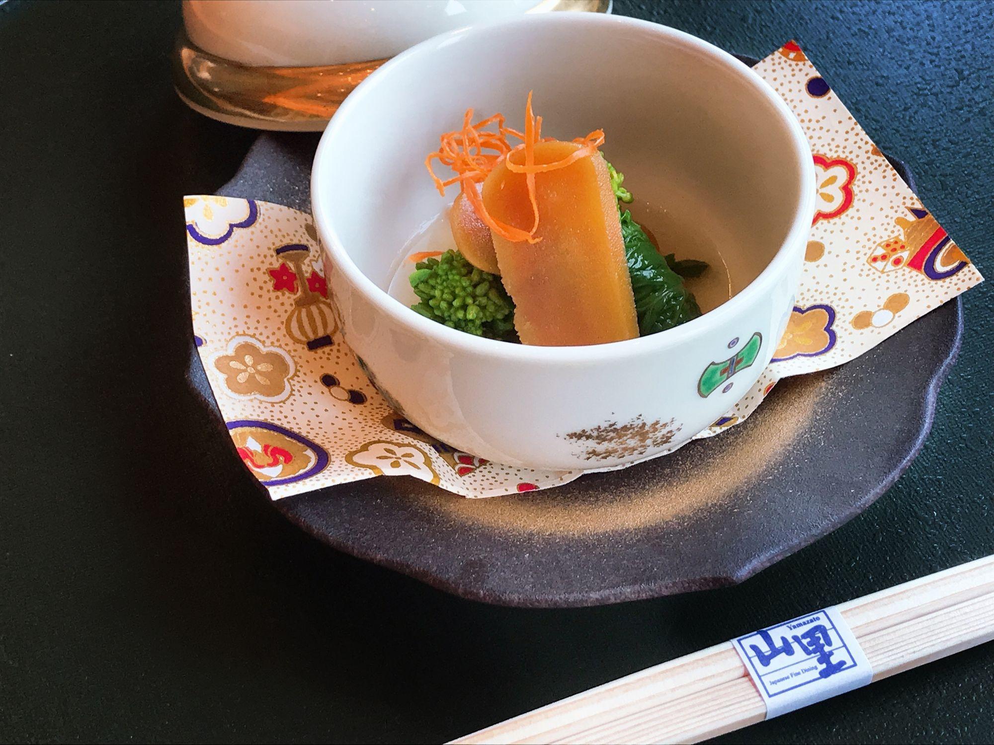 Yamazato Launches Mutsuki Mini Kaiseki Set Lunch