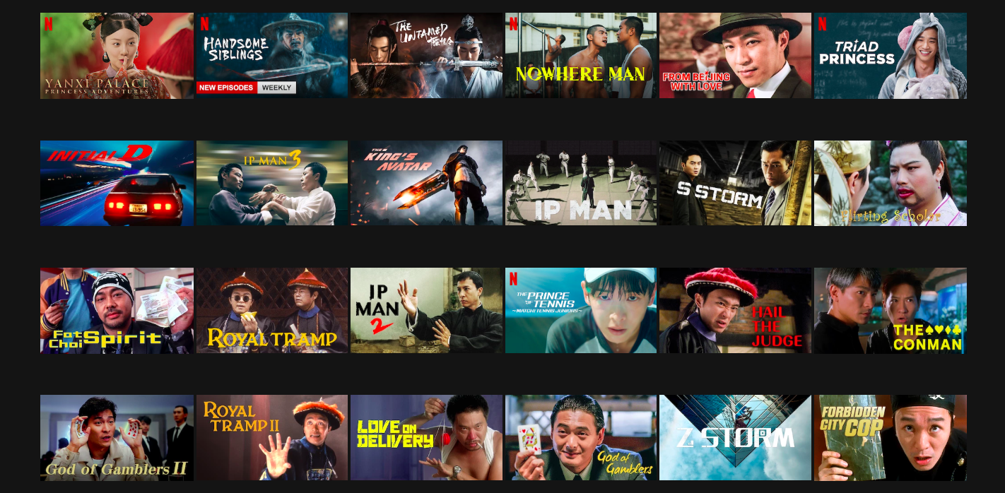 Here's The Secret Code to Unlock All The Chinese New Year Films on Netflix Hong Kong