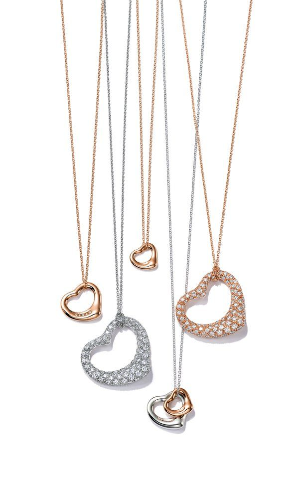 These Gifts From Tiffany & Co Are Perfect For Valentine's Day 2020