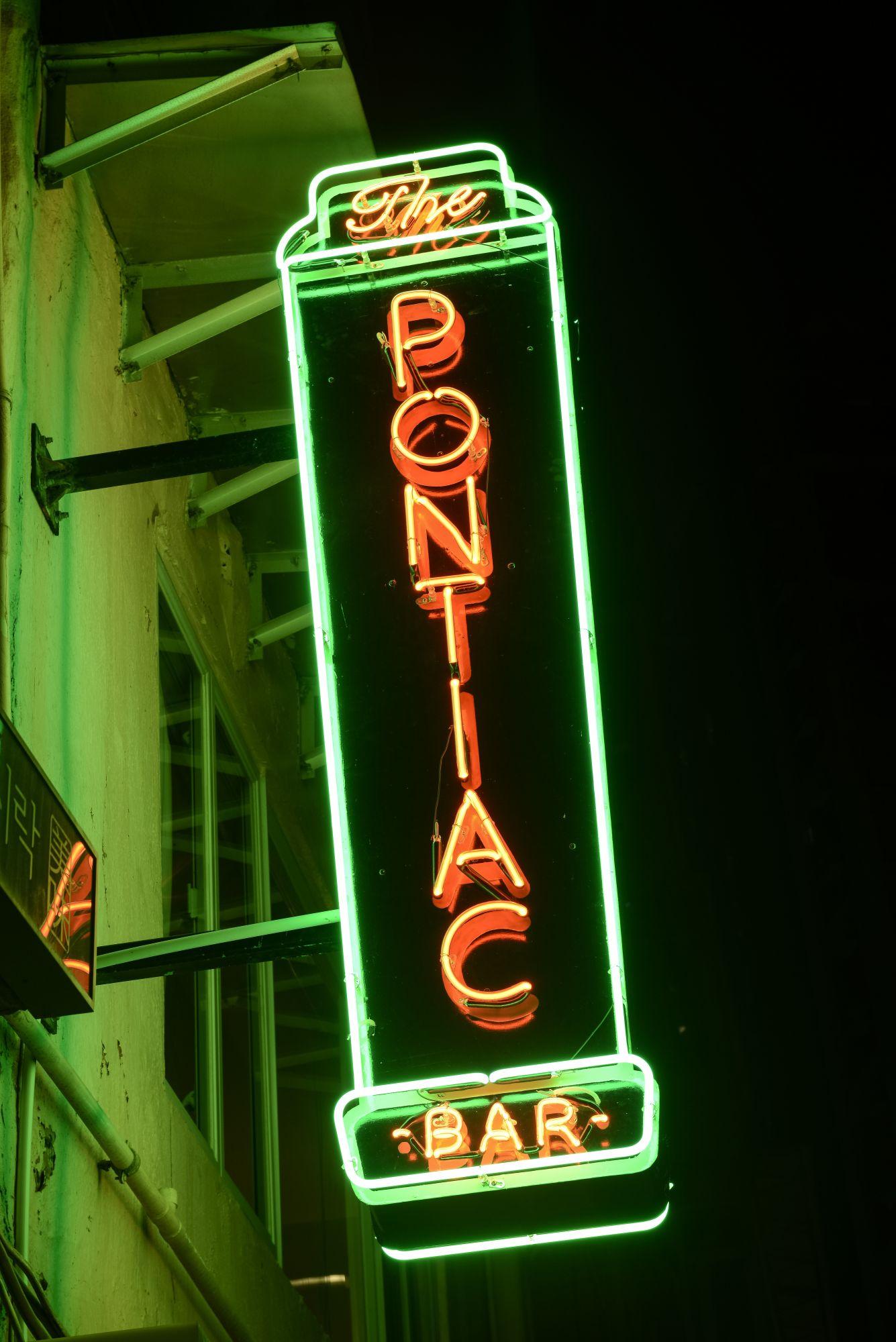 Photo: Courtesy of Pontiac