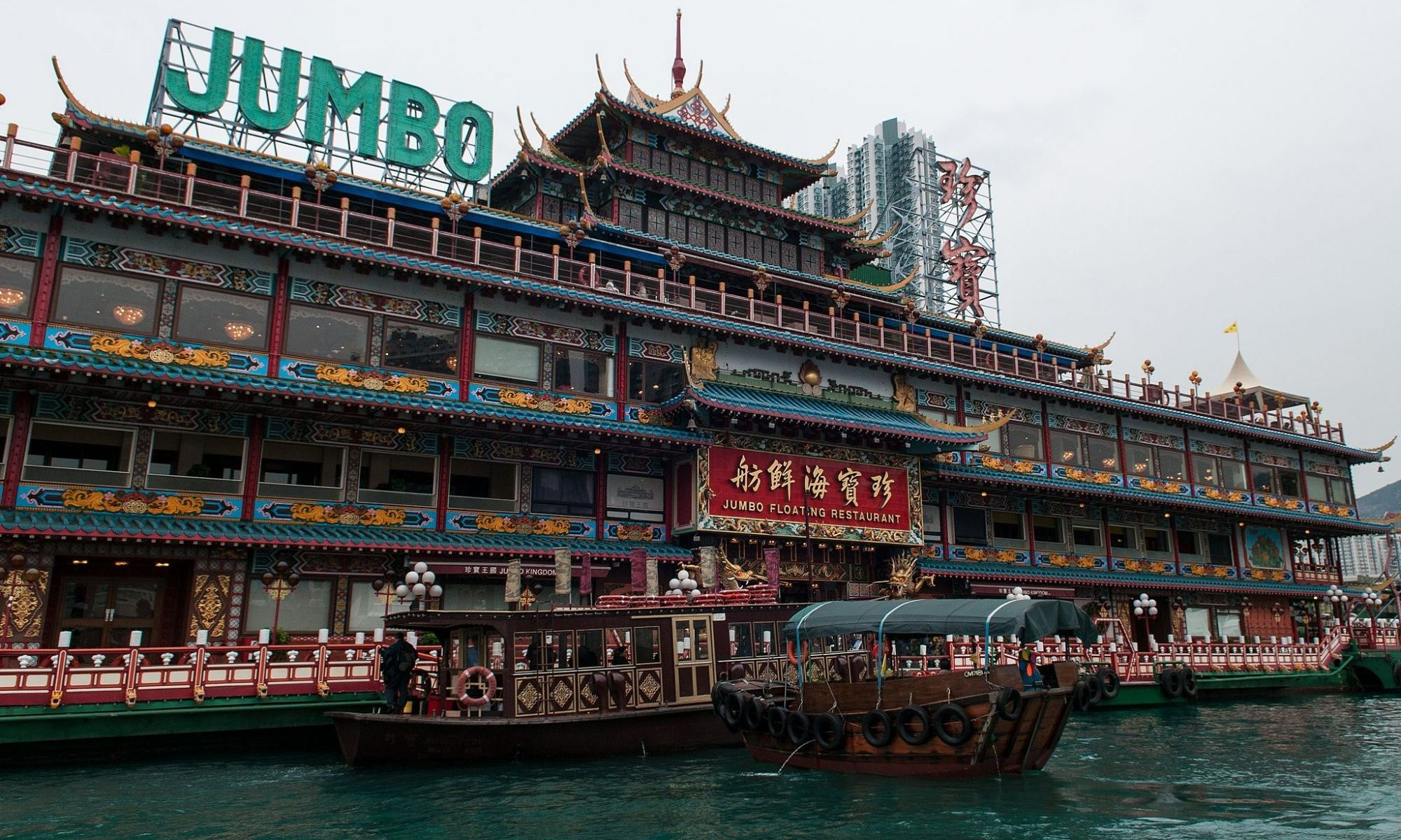 Jumbo Kingdom, Aberdeen's Iconic Floating Restaurants, Closes This March After More Than 40 Years