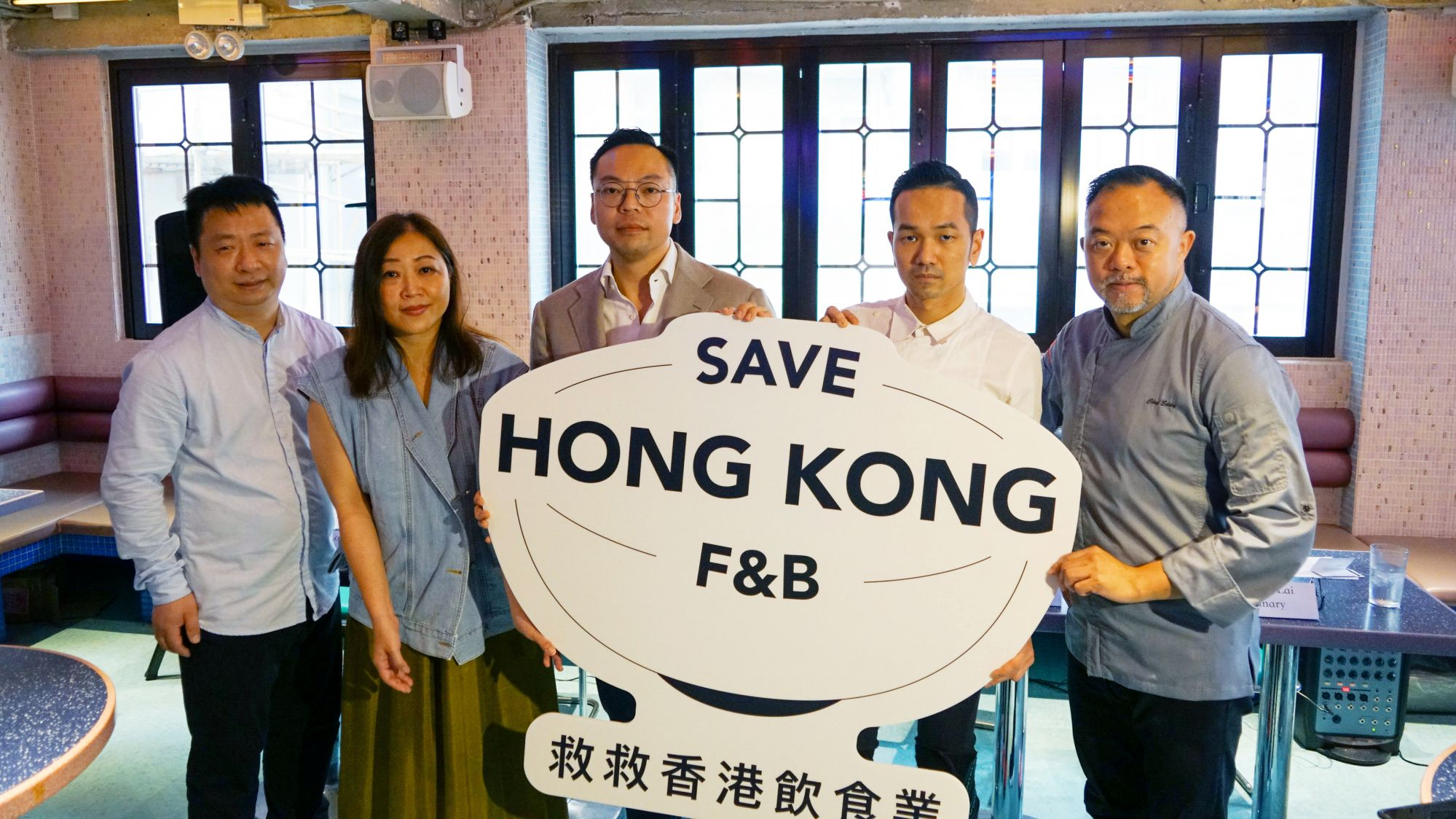 The Save Hong Kong F&B Alliance Launches 2020 Wipeout, A Voucher System To Support Restaurants