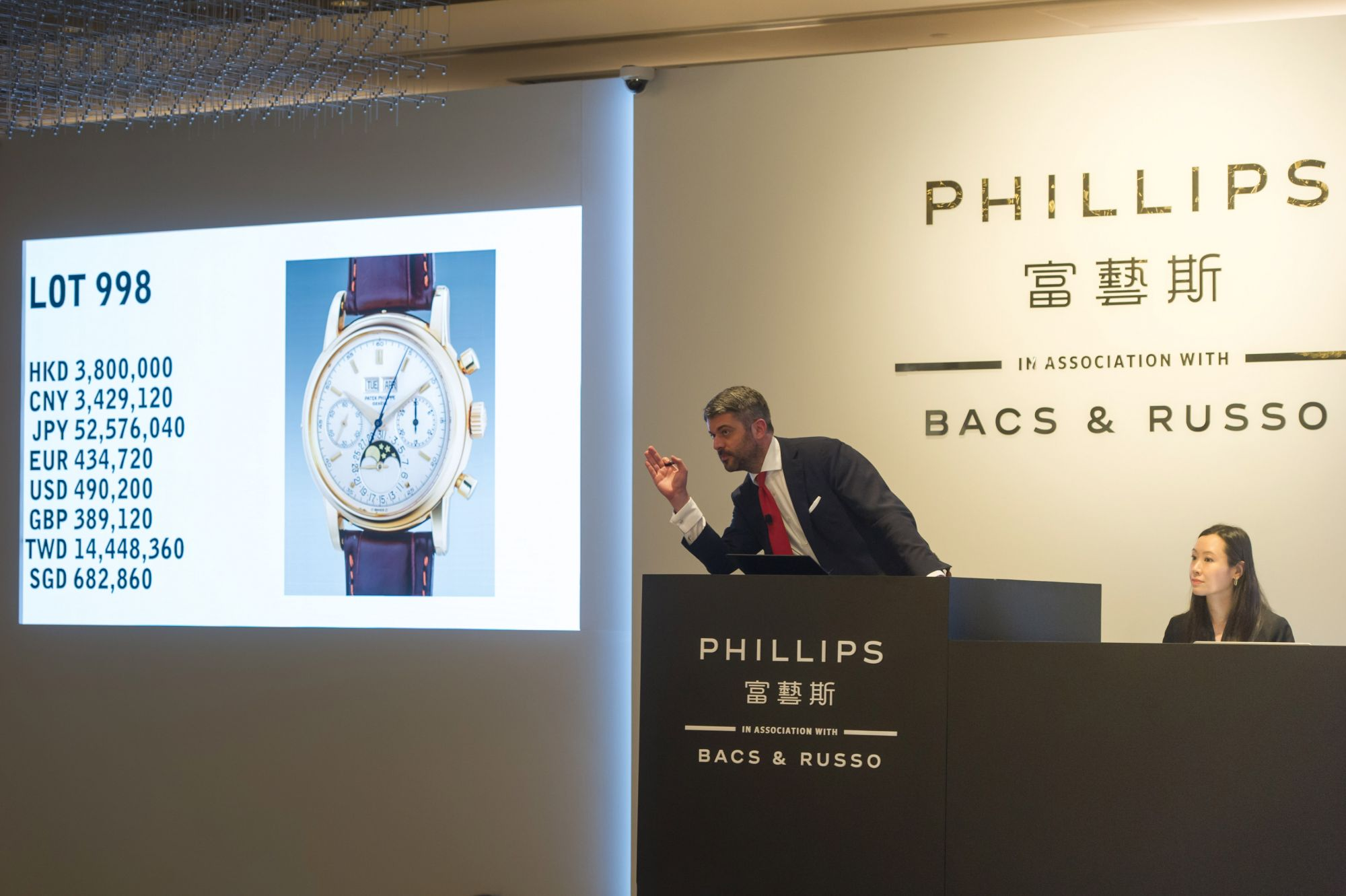 This Patek Philippe Fetched US$607,590 at Auction