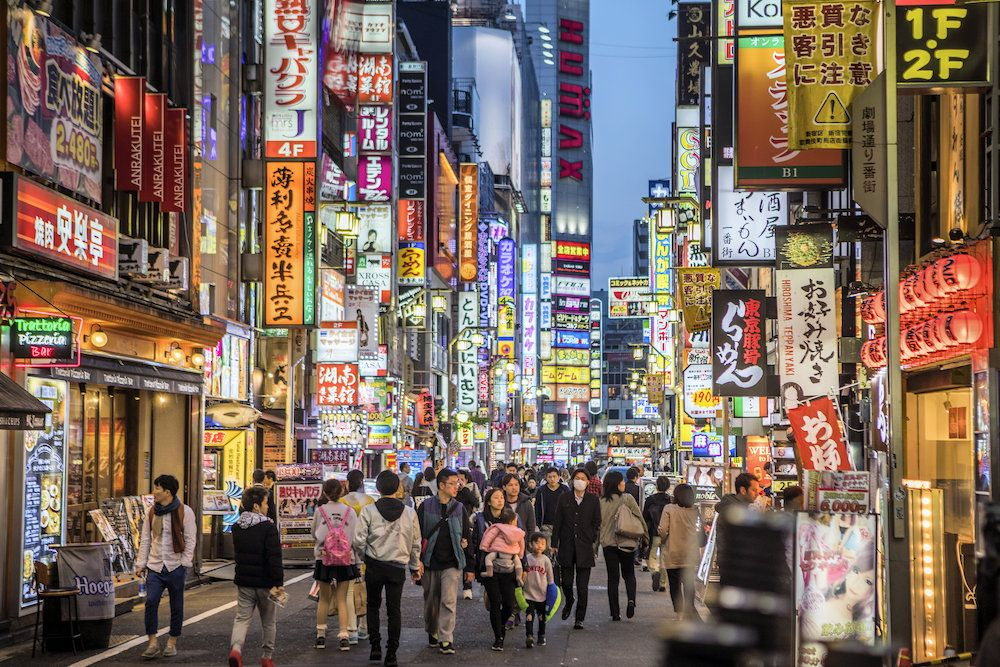 Shinjuku, Tokyo (Photo by: Prisma by Dukas/Universal Images Group via Getty Images)