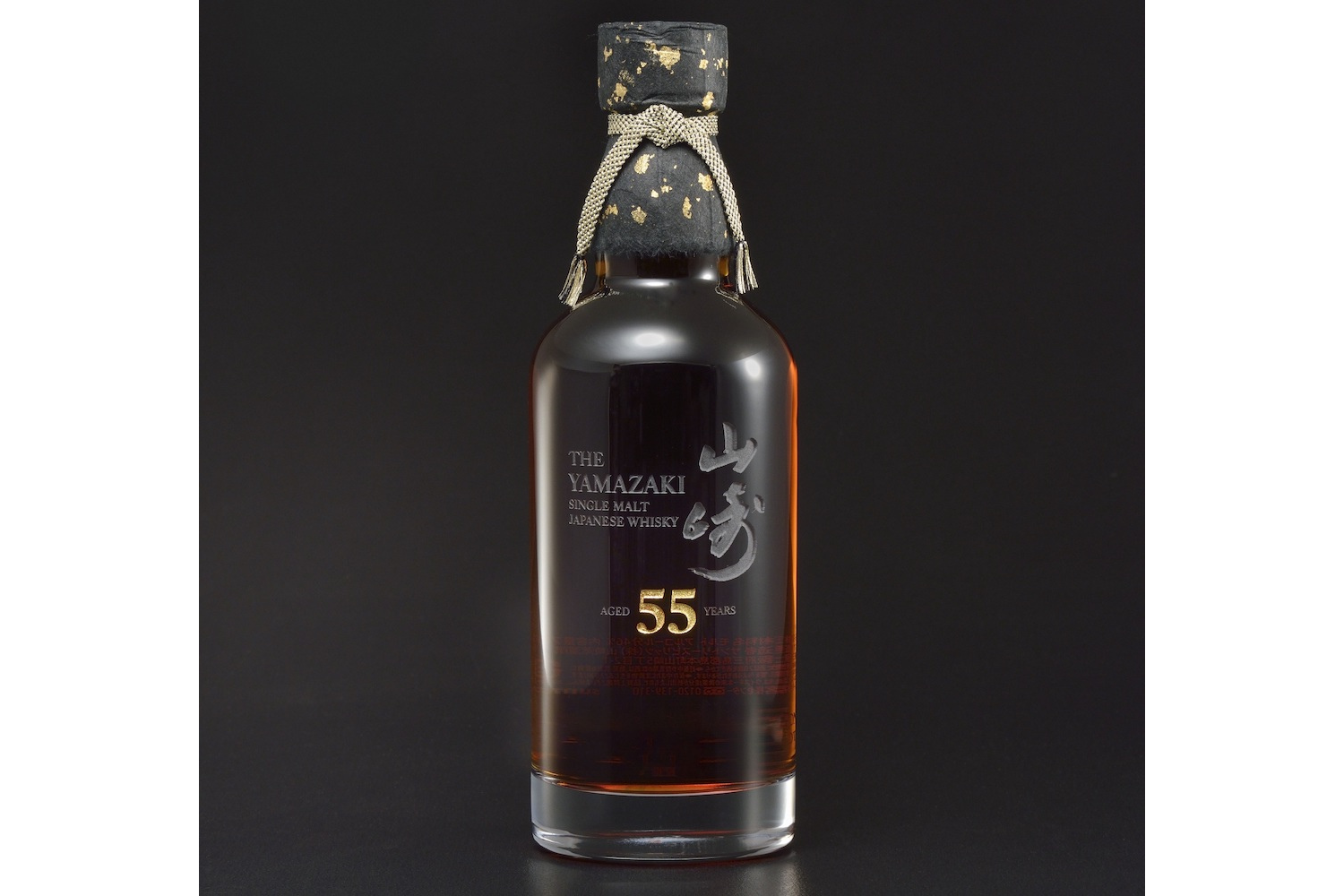 This Is The Most Expensive Japanese Whisky Ever Sold At Auction