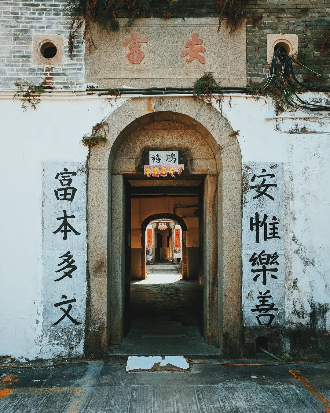 6 Hidden Traditional Villages To Visit In Hong Kong