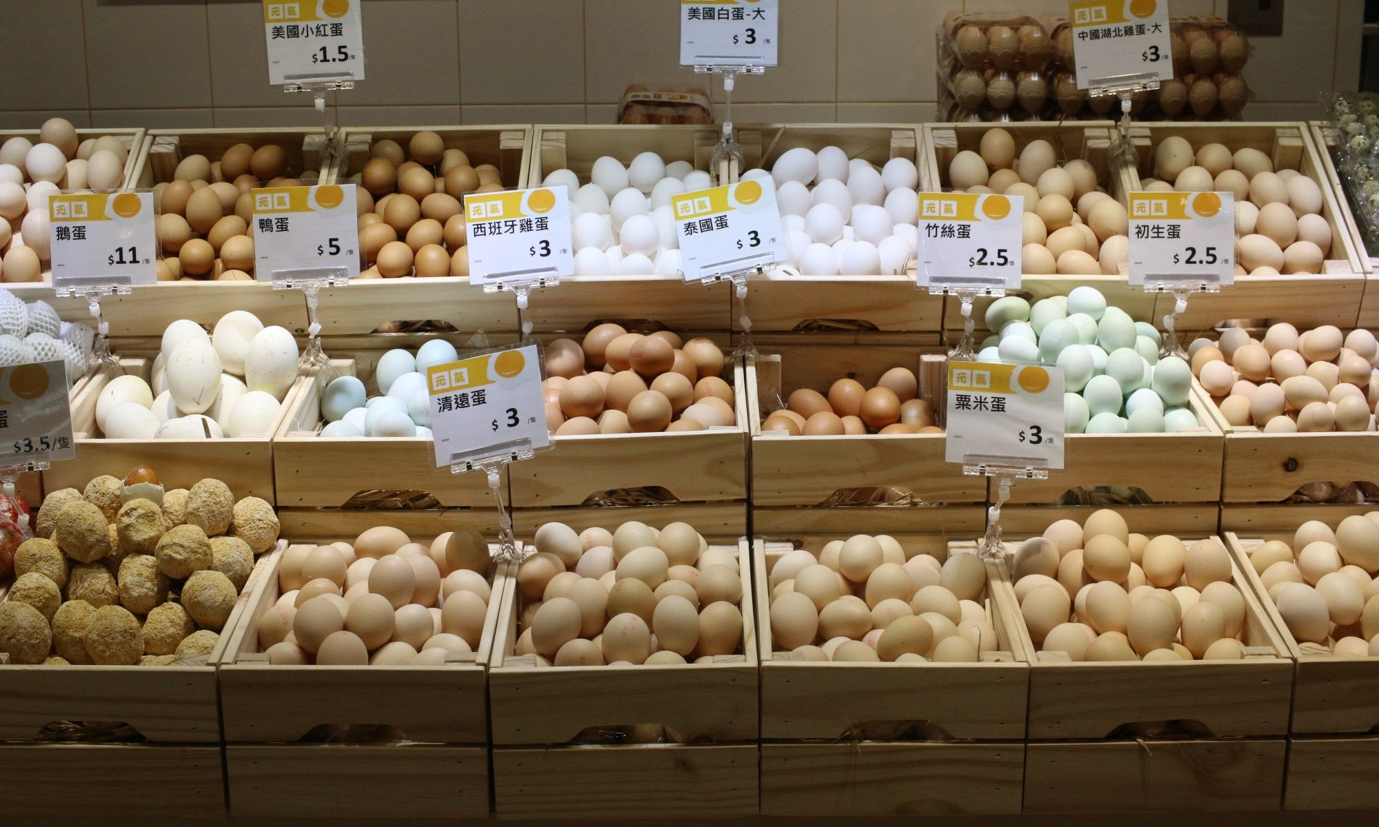 This Supermarket Has The Biggest Egg Selection in Hong Kong