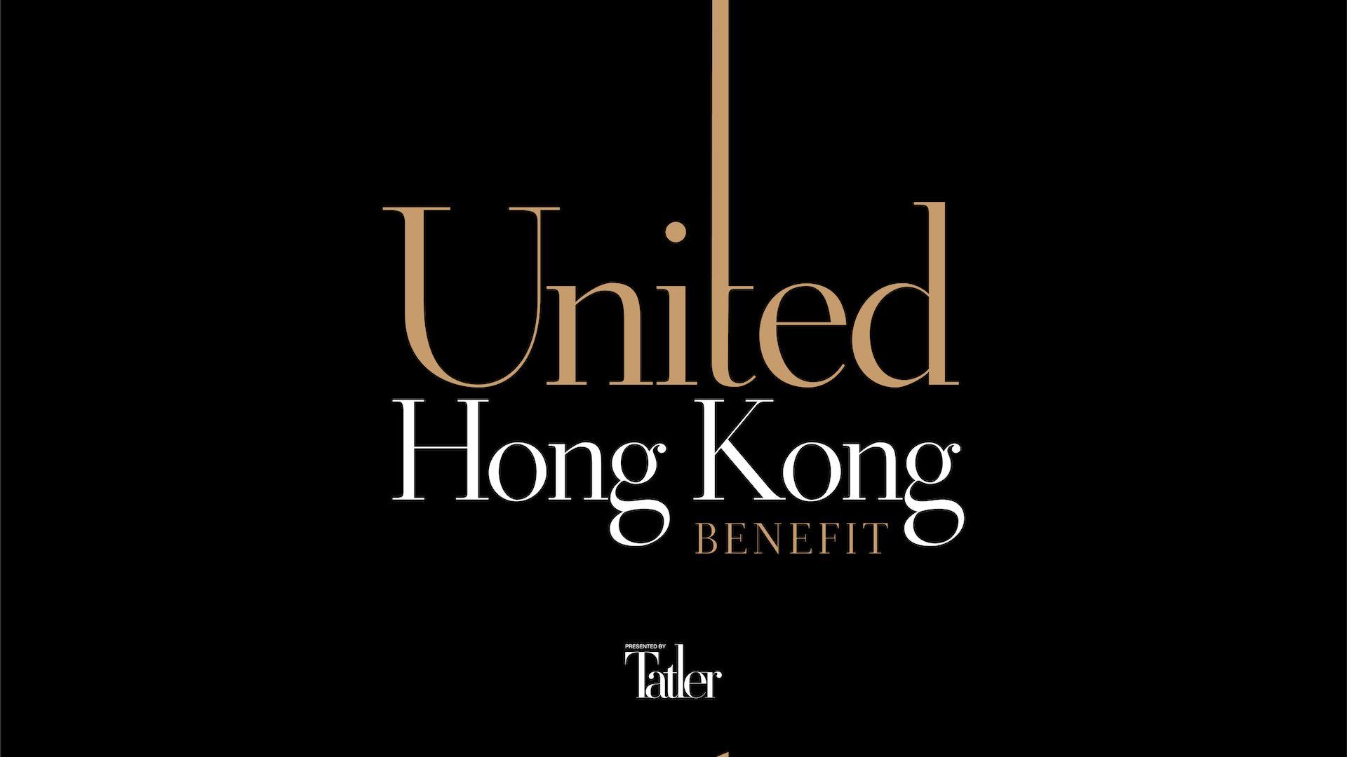 Tatler Launches The Inaugural United Hong Kong Benefit
