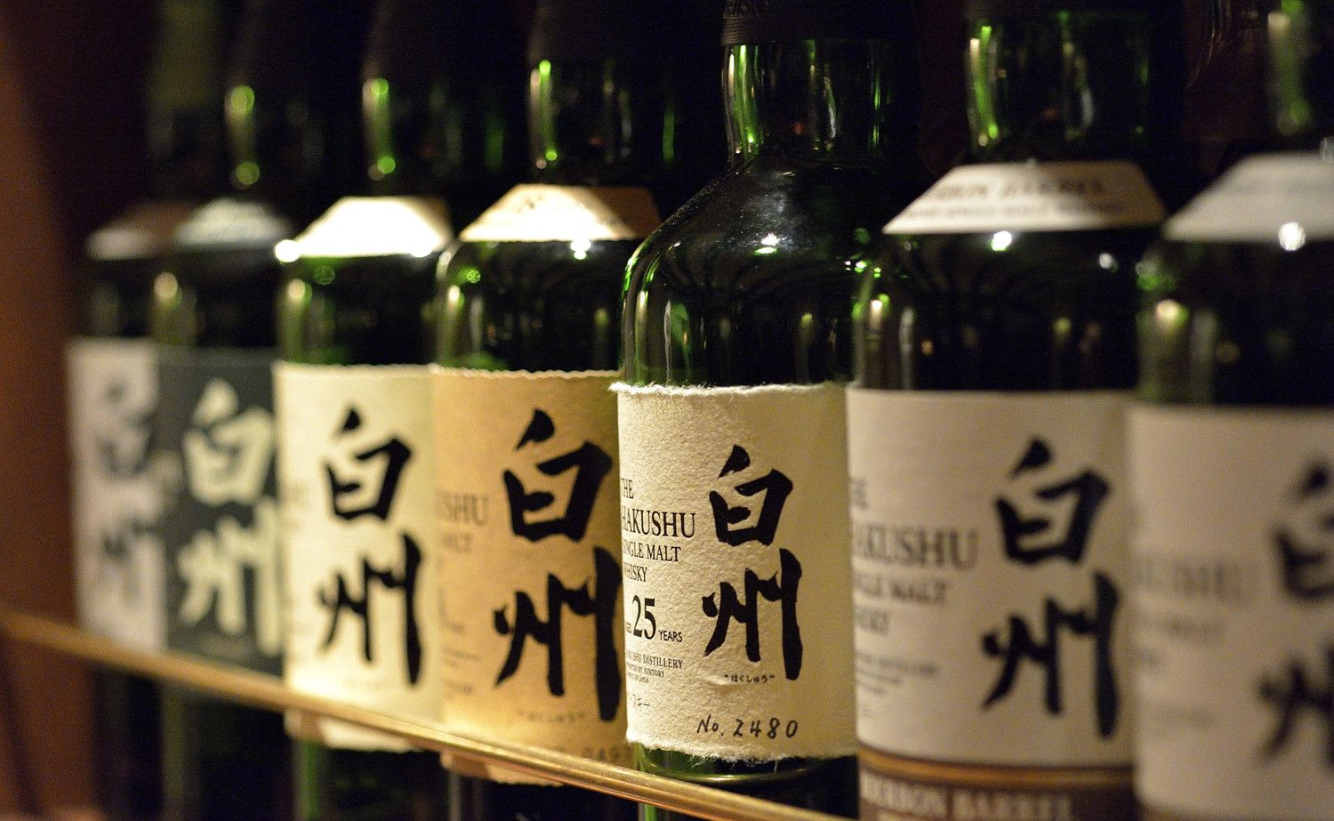 What Is Japanese Whisky? New Industry Regulations Will Define That, Finally