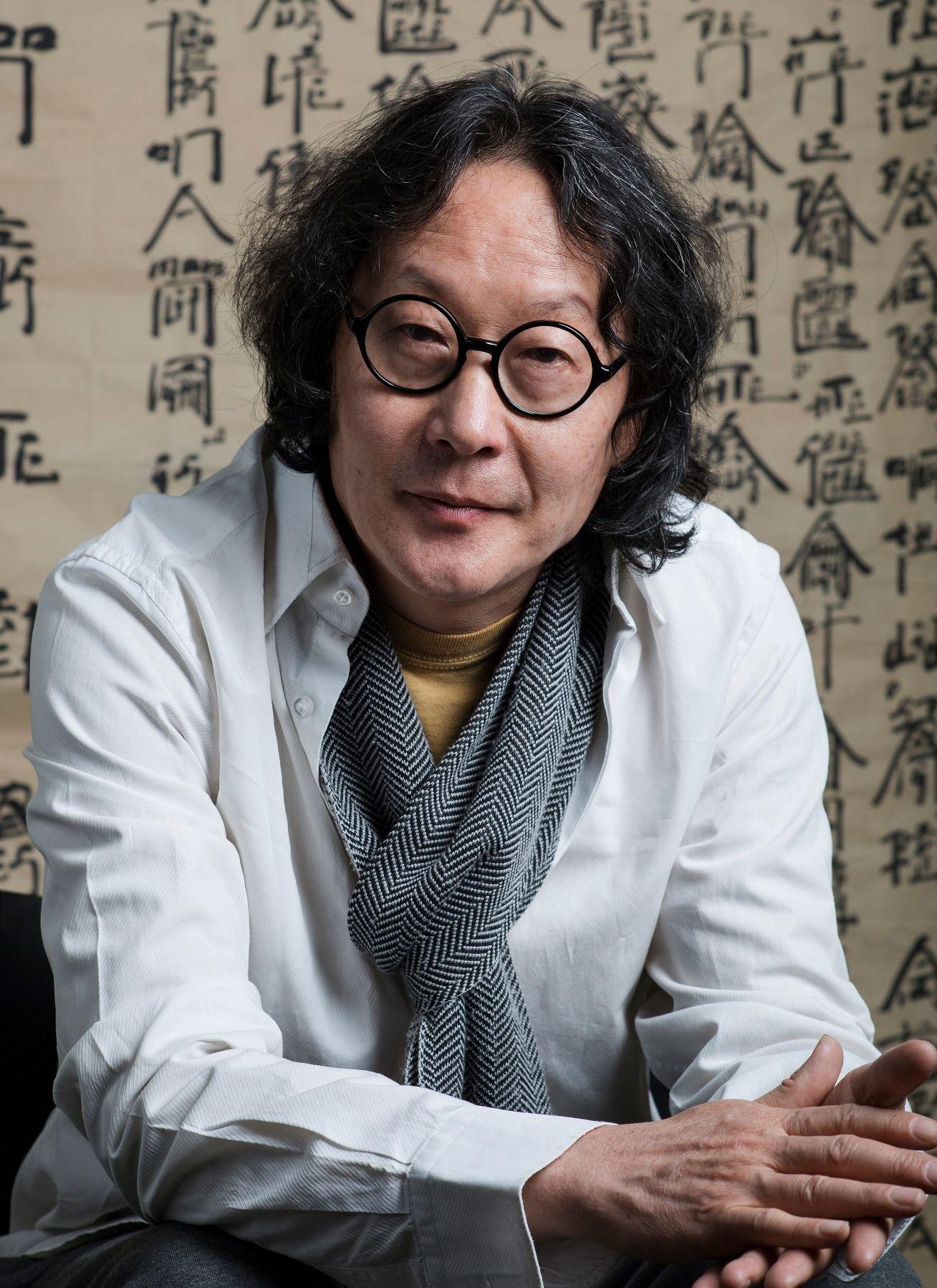 Photo: Xu Bing Studio