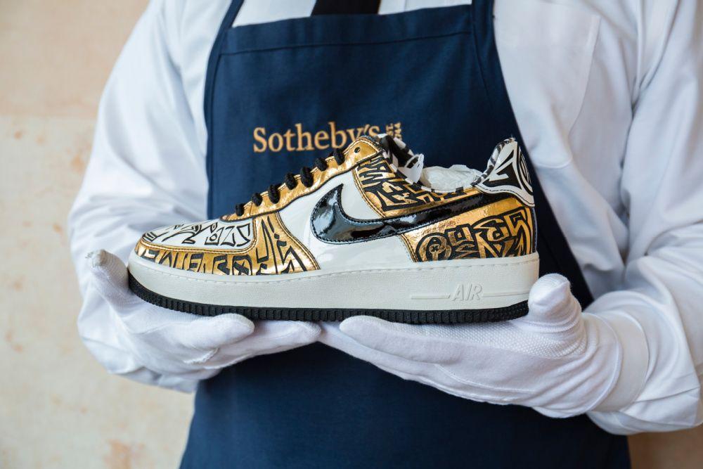 Nike Air Force 1 Entourage x Undefeated x Fukijama Gold (photo: Courtesy Sotheby's)