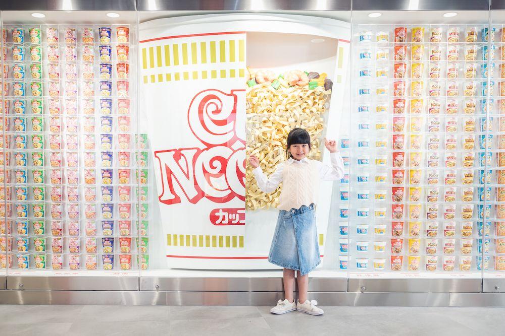 Peek Inside Nissin's New Cup Noodles Museum In Hong Kong