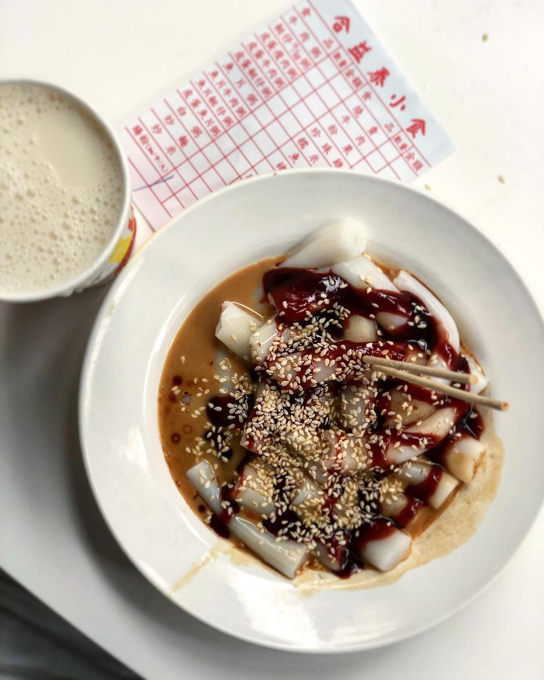 Hong Kong-Style Breakfast: Where To Find The Best Cheung Fun in Hong Kong