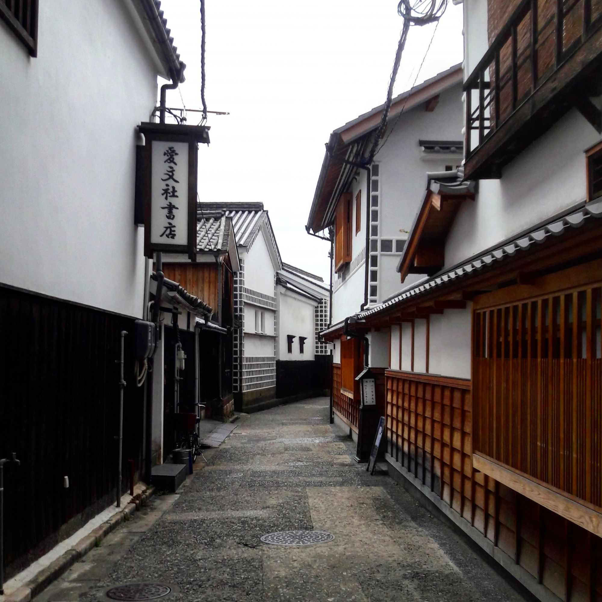 Japan Giving Away Abandoned Houses For Free To Lure New Residents