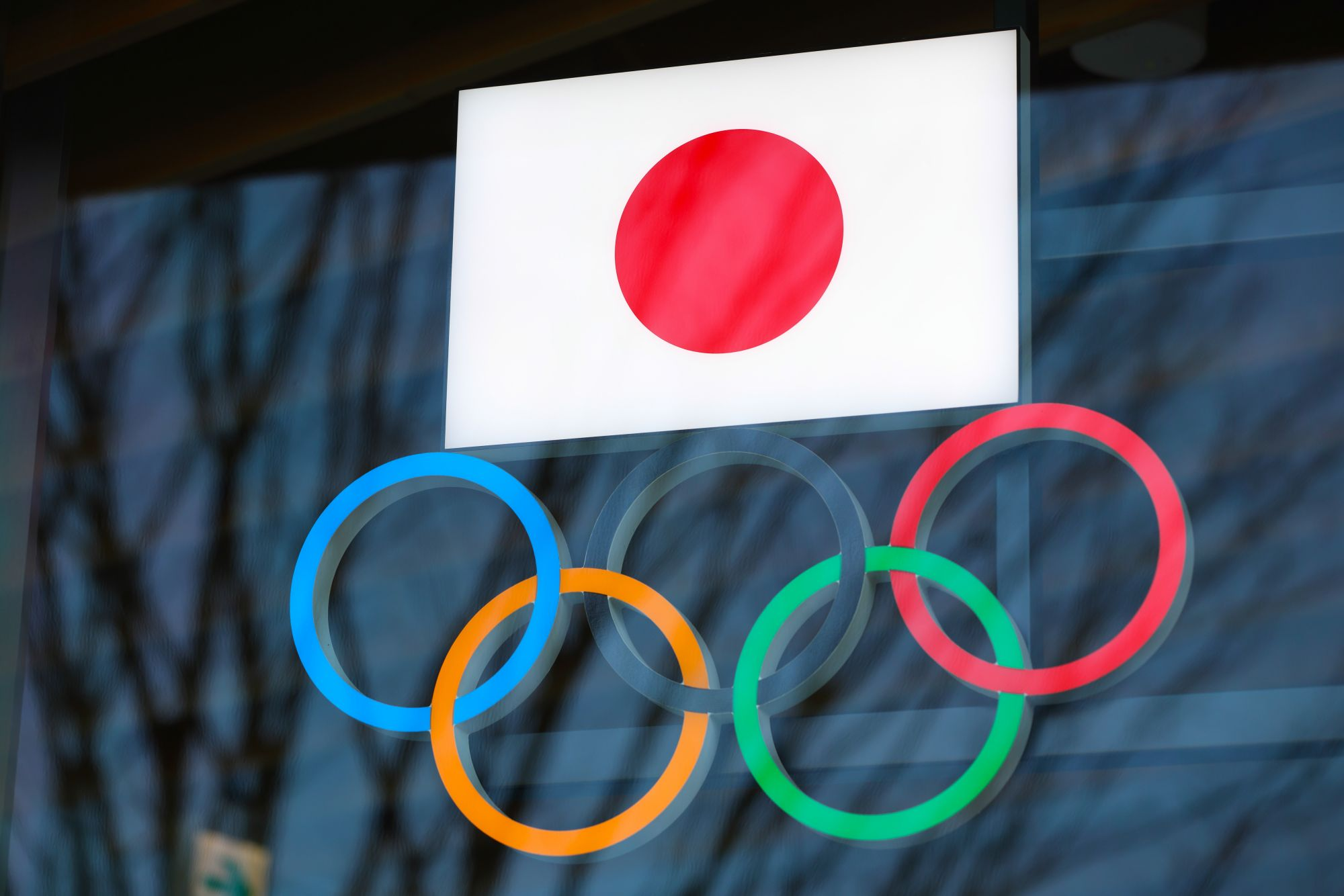 Tokyo Olympics To Allow Up To 10,000 Spectators In Venues