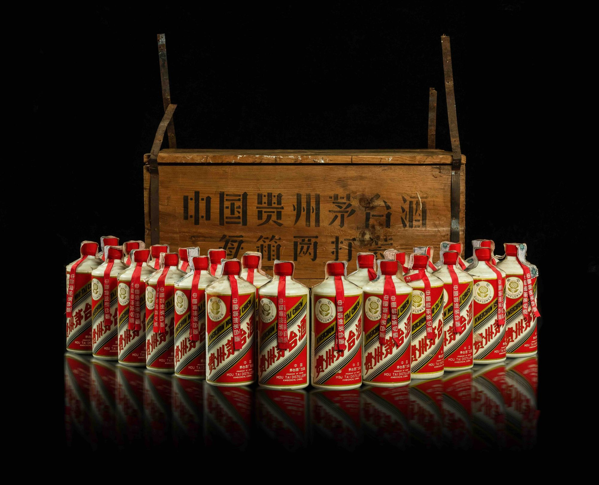 Kweichow Moutai 1974 (Photo: Courtesy of Sotheby's)
