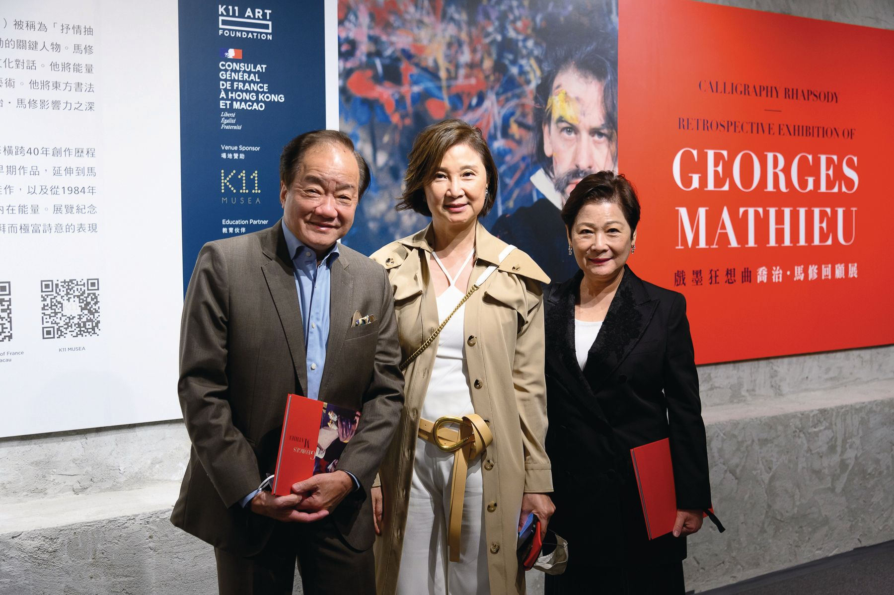 Late Painter Georges Mathieu's Retrospective Exhibition Opening At K11 Musea