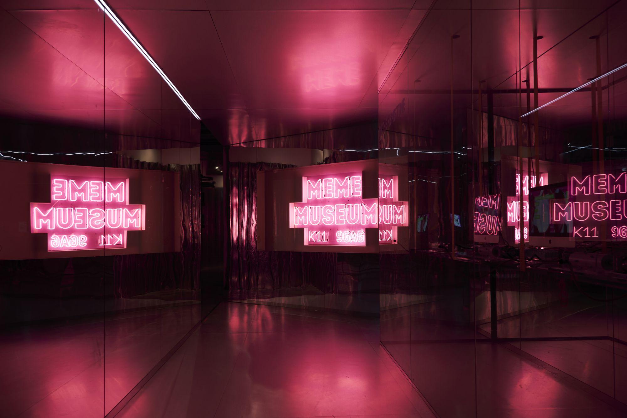 K11 Art Mall x 9GAG's New Meme Museum Opens In Hong Kong