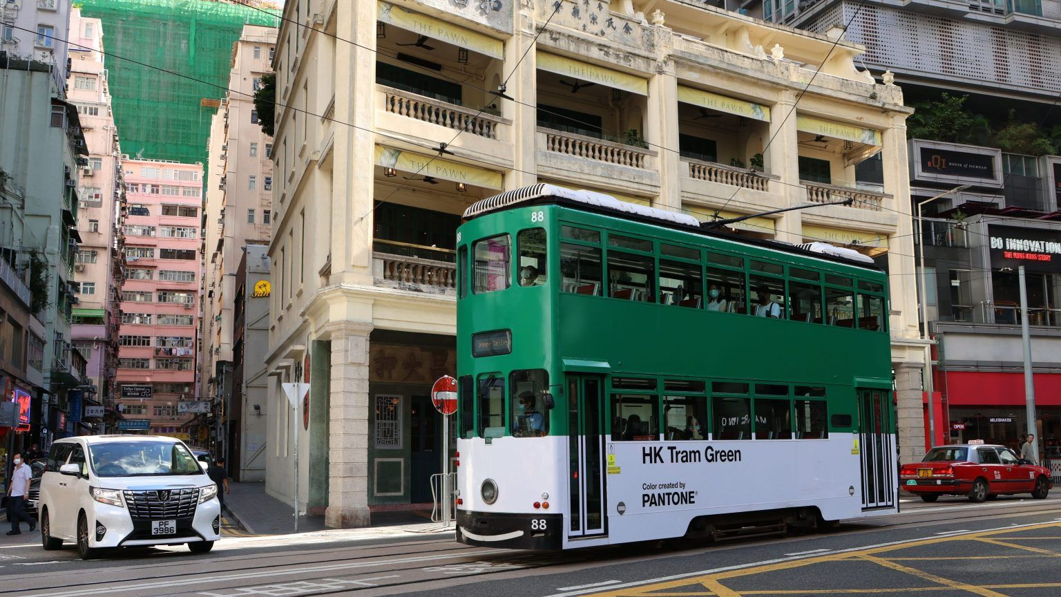 hong kong tramways - green pantone - hk tram green