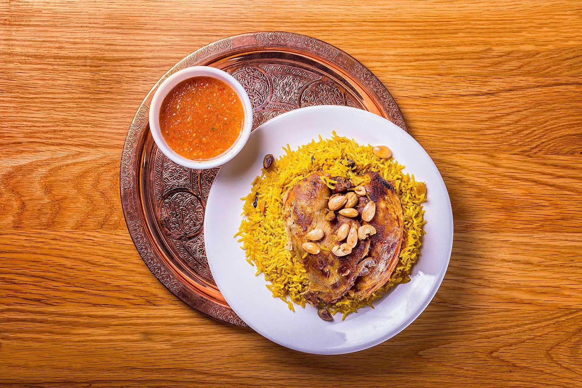 Halab Restaurant
