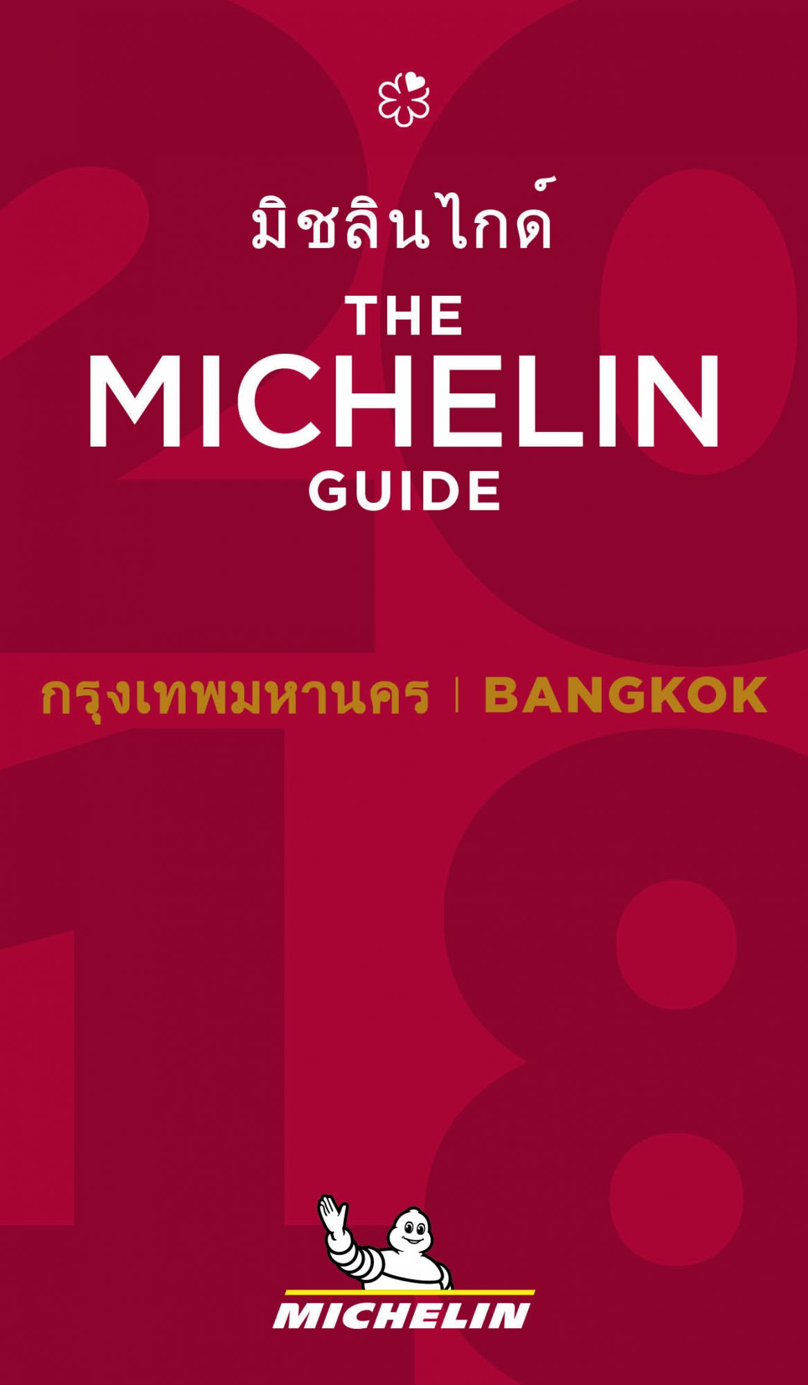 Bangkok's First Michelin Guide Gives Star To Street Food Vendor