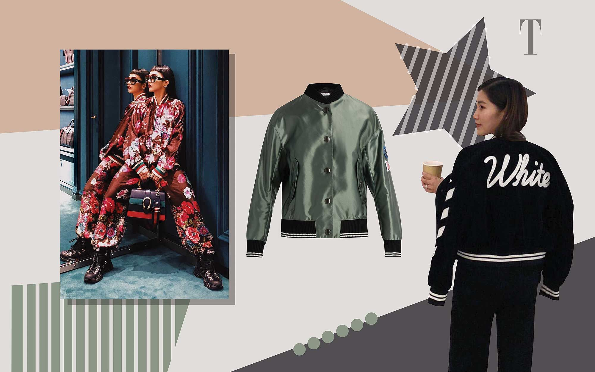 Back to Basics: 5 Ways To Wear The Bomber Jacket Beyond The Playing Field