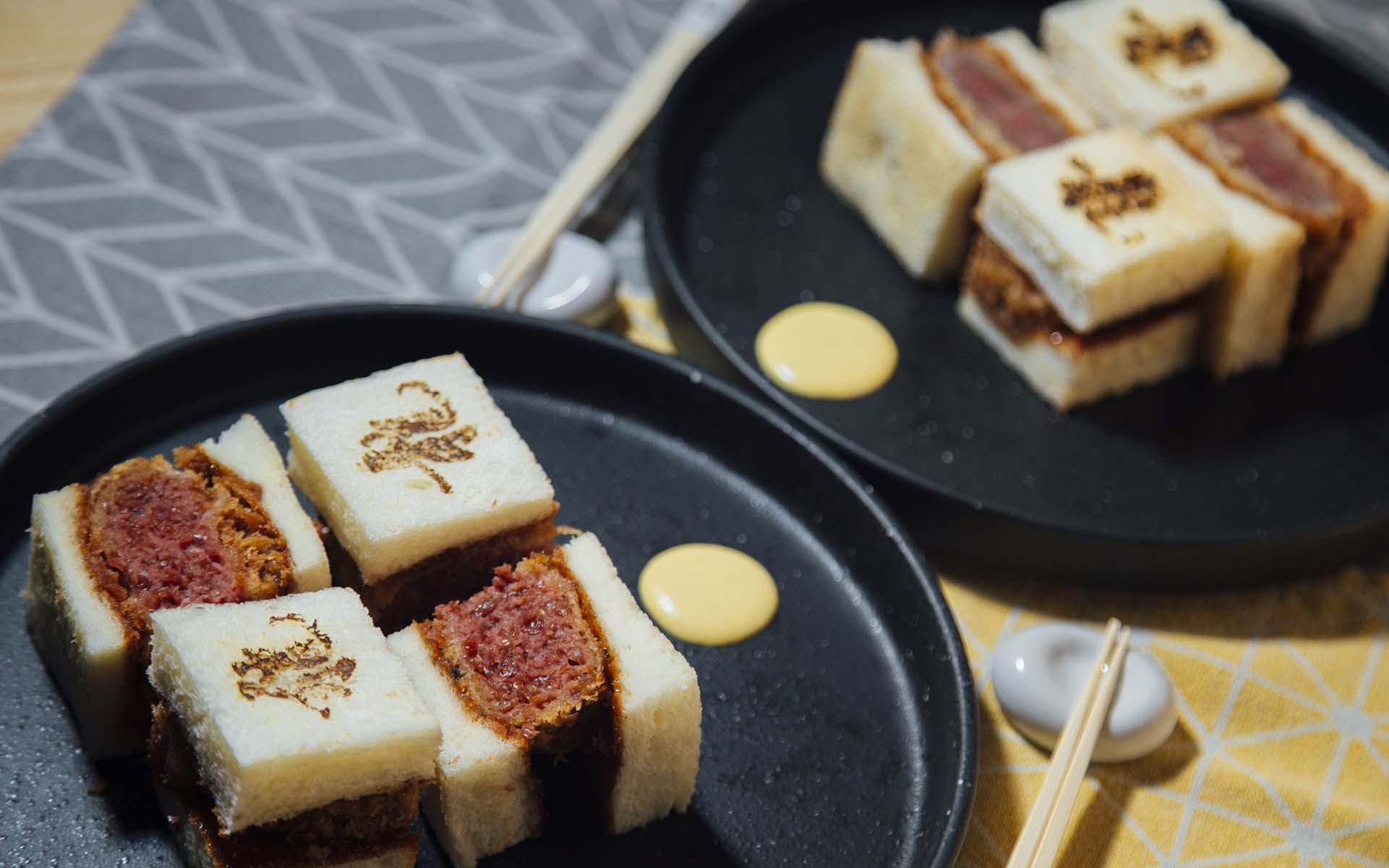 What Does Sushi Ryu's Beyond Meat Katsu Sando Taste Like Compared With Real Beef?