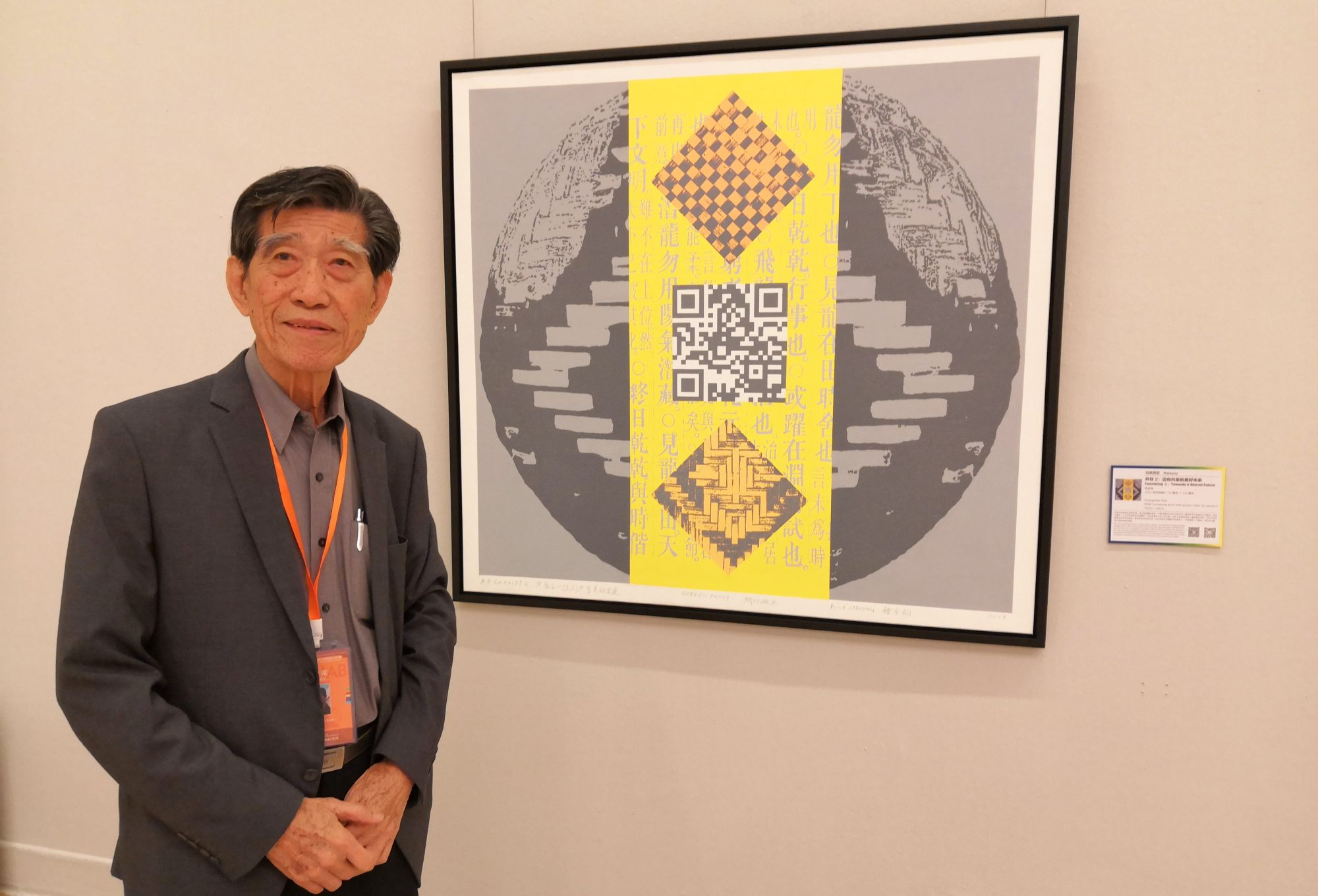 """Choong Kam Kow next to one of his exhibition pieces, """"2/3 Co-Exist 2, 2018"""""""