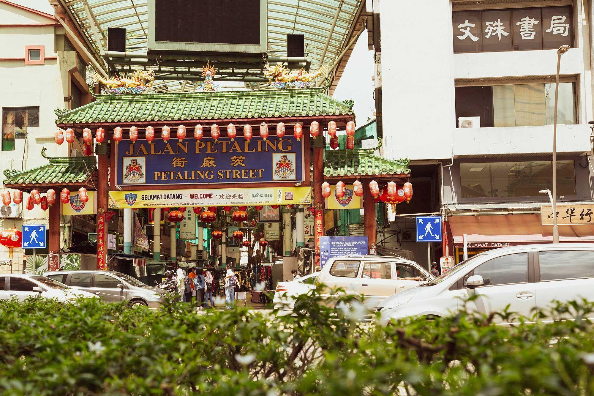 Tatler Tours: The Best Spots In Kuala Lumpur's Chinatown