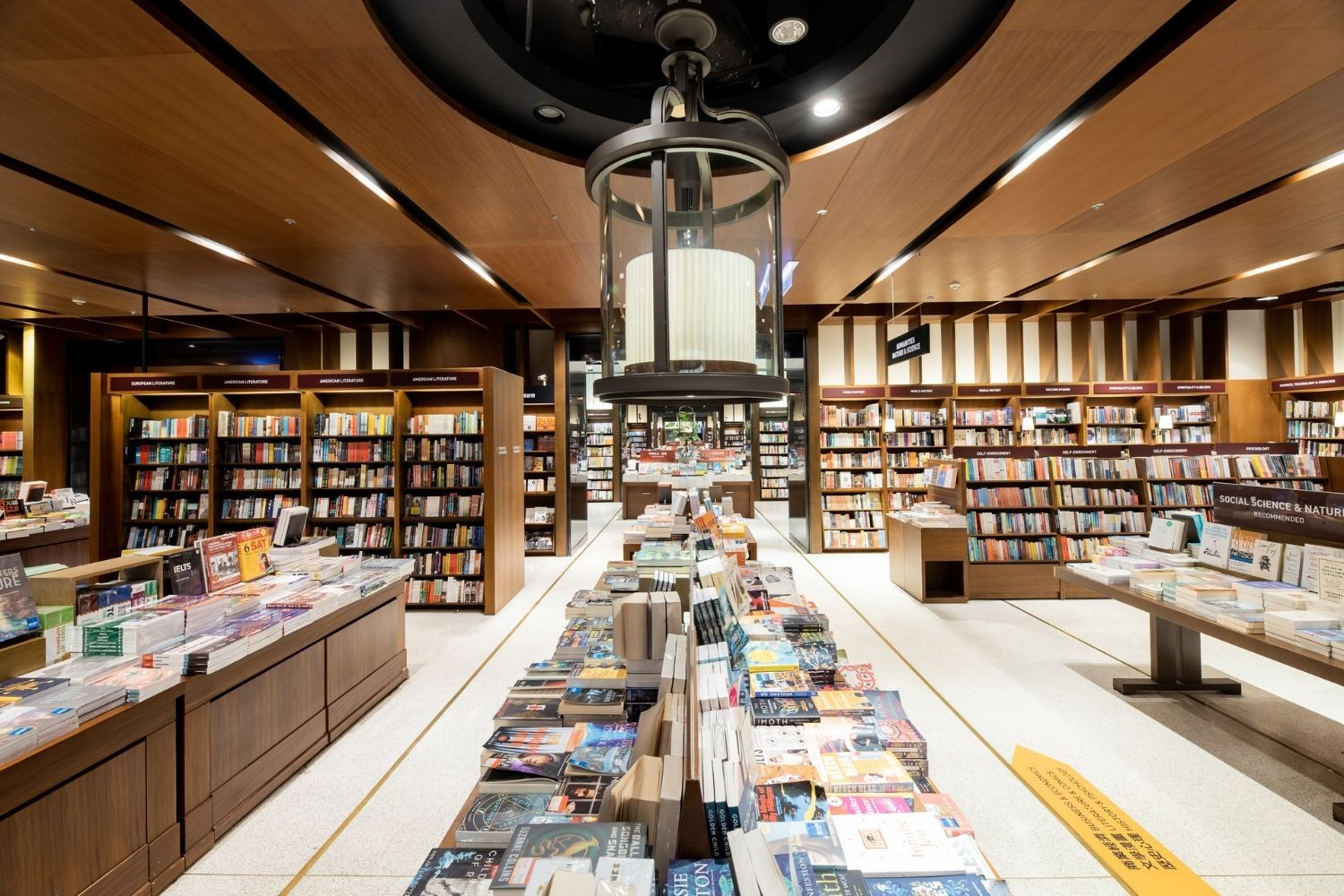 Eslite Spectrum, Hailed As The World's Coolest Bookstore, Will Open At The Starhill In 2022