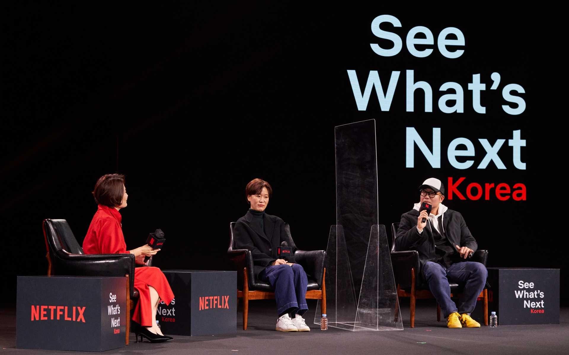 Netflix See What's Next Korea 2021